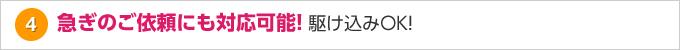 ImgTop8_6.jpg